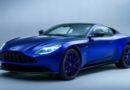Aston Martin At The 2017 Geneva Motor Show